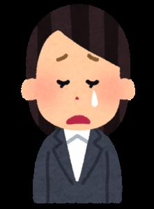 すみれ(仮名)