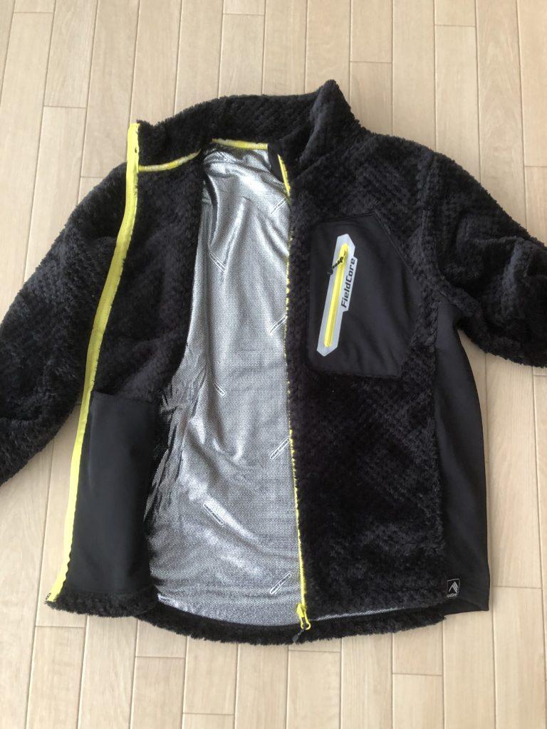 ワークマンの防寒着裏アルミジャケットは暖かいが注意点が1つ
